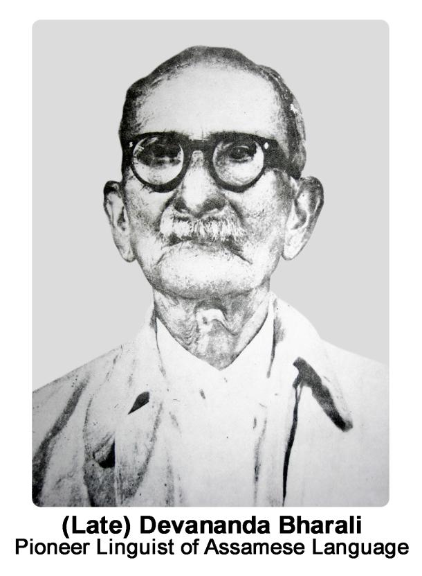Devananda Bharali